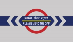 Please Mend The Gap