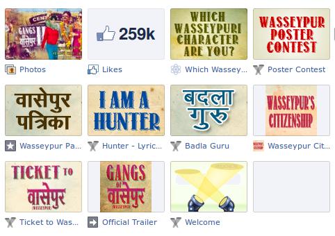 Gangs of Wasseypur Facebook Page