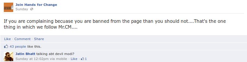 Banning Members