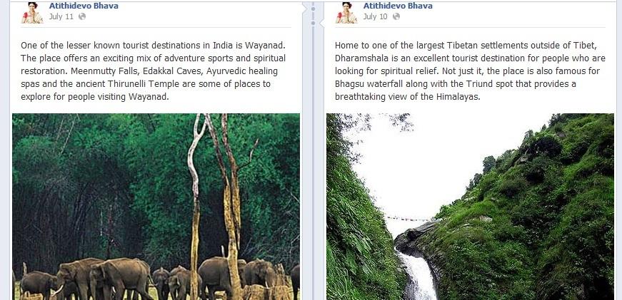 Atithidevo bhava facebook