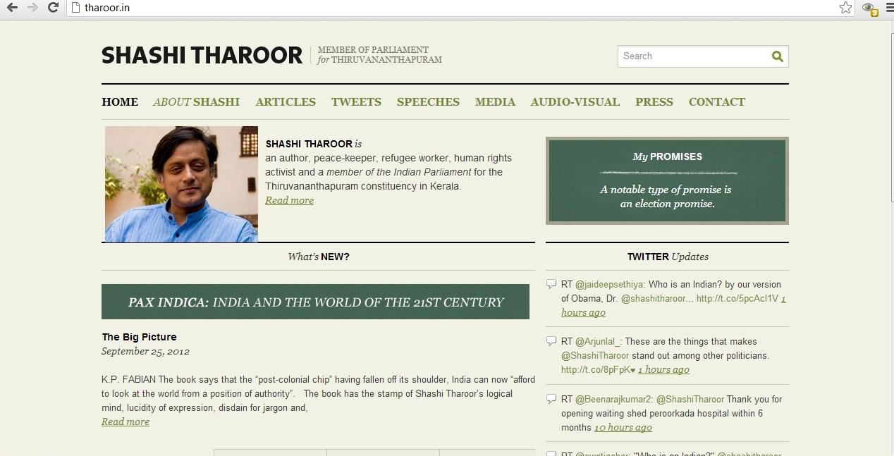 Shashi Tharoor Website