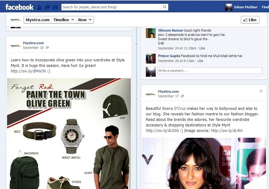 Facebook page myntra