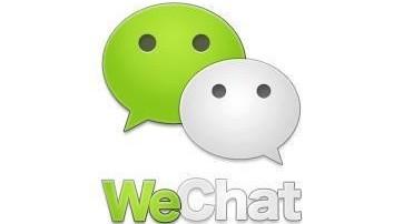 wechat case study