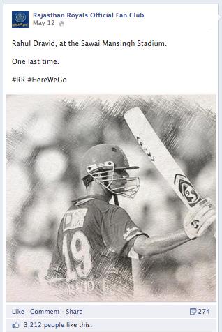 Rajasthan Royals Facebook Image trick