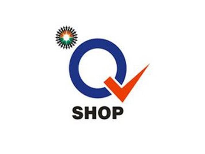sahara q shop