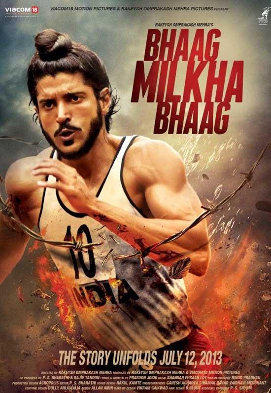 BMB Poster