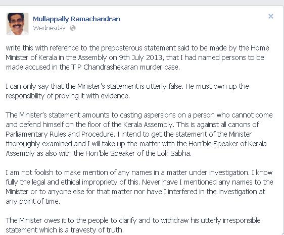 Mullappally Ramachandran facebook