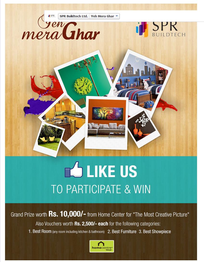 Yeh mera ghar facebook contest