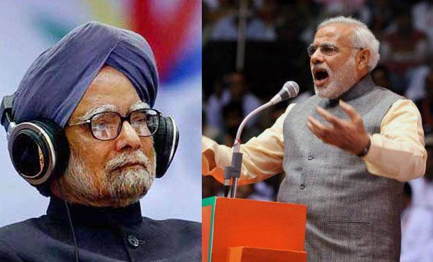 Manmohan Singh Vs Narendra Modi