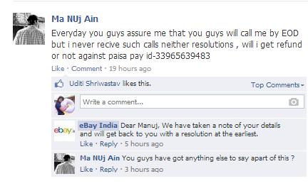 Ebay India Facebook complaint