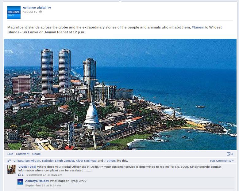 Reliance Facebook Post
