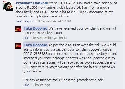 Telecom Industry tata docomo conversation