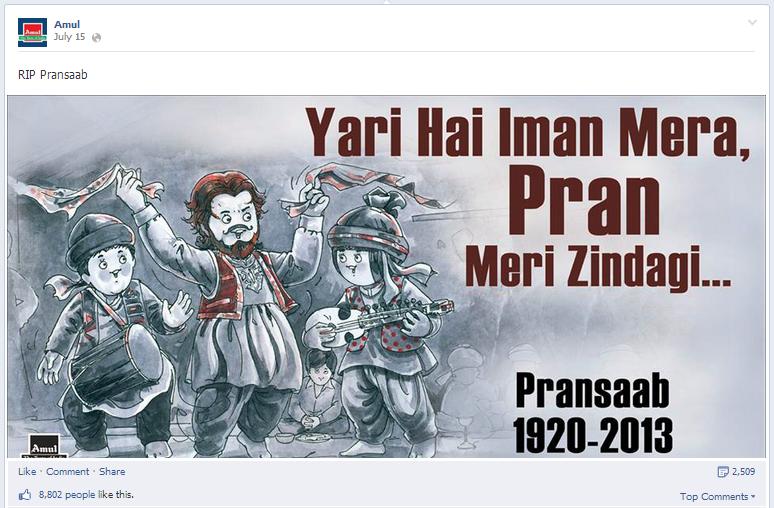 Amul Facebook Post