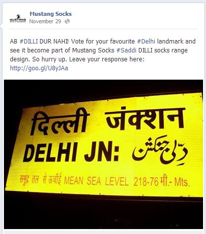 Delhi Jn