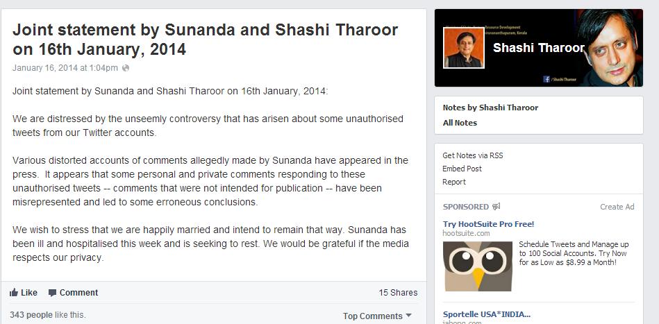shashi tharoor sunanda statement
