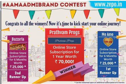 #Aam admi brand Contest