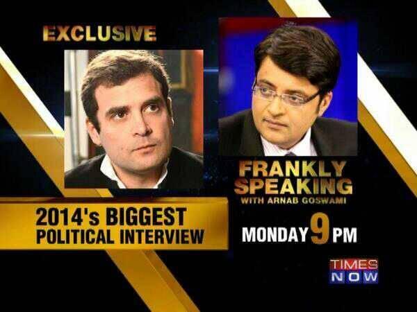 Arnab-Rahul-Gandhi-Interview