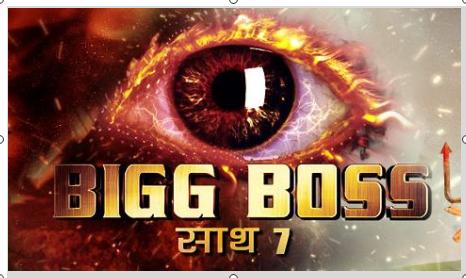 big boss 7