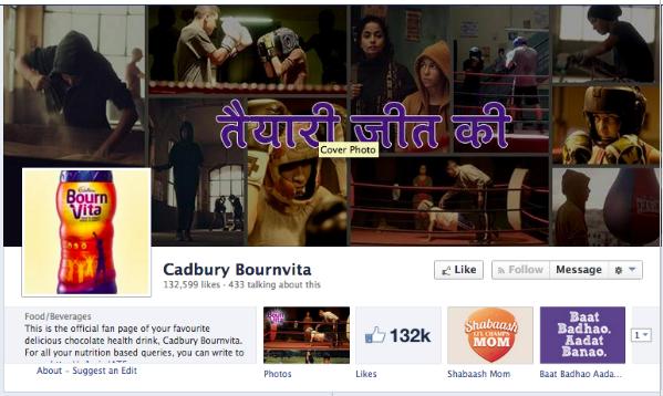 bournvita fb page
