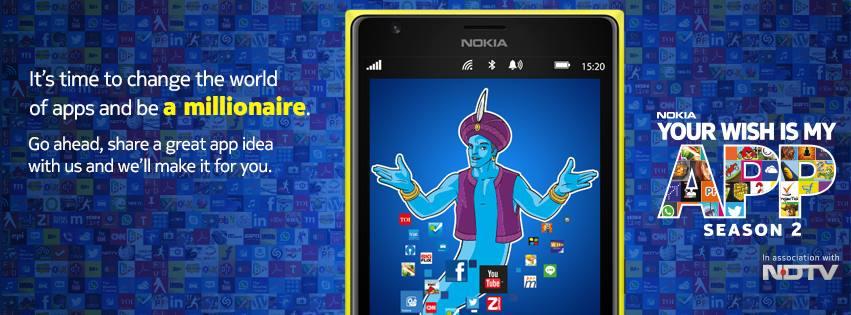 your wish my app nokia india