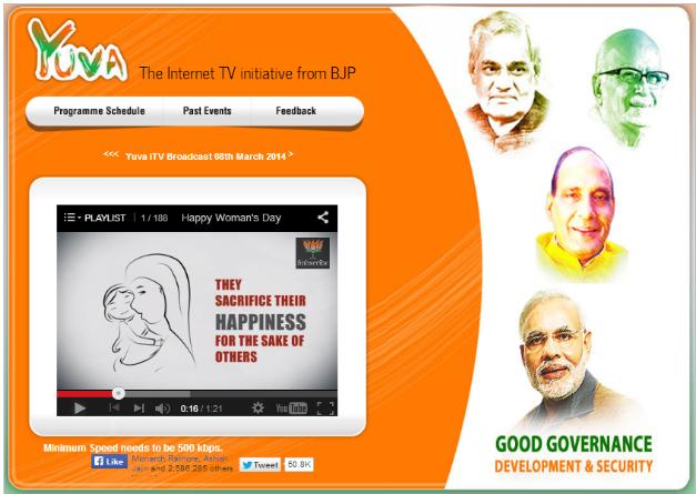 Google+ BJP Mission