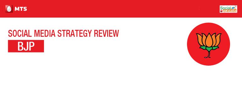 Social Media Strategy Review- BJP