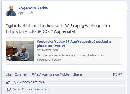 AAP-topi-response