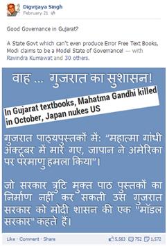 Digvijaya Singh FB
