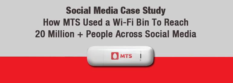 MTS wifi bin