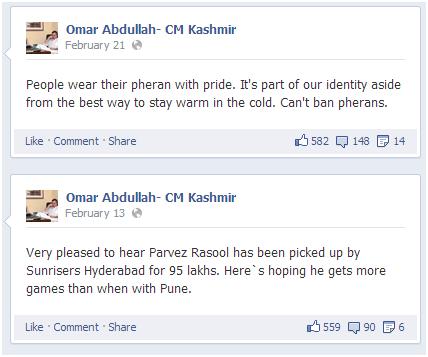 Omar Abdullah Facebook