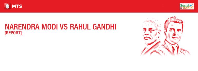 Report Narendra Modi Vs Rahul Gandhi