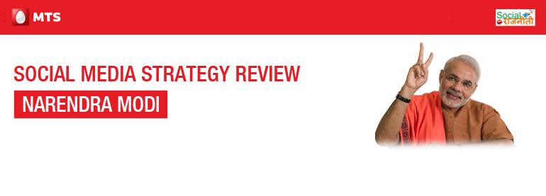 Strategy Review Narendra Modi