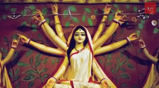 MTS Durga Puja