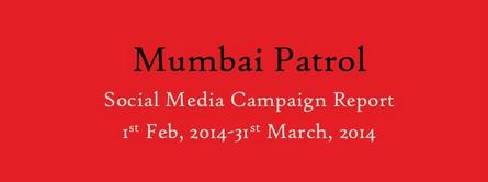 mumbai patrol