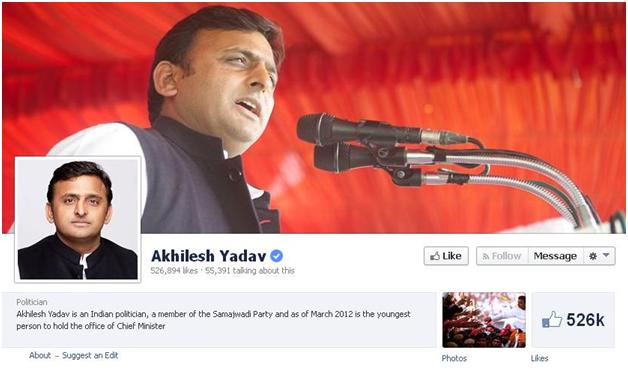 Akhilesh Yadav Facebook page