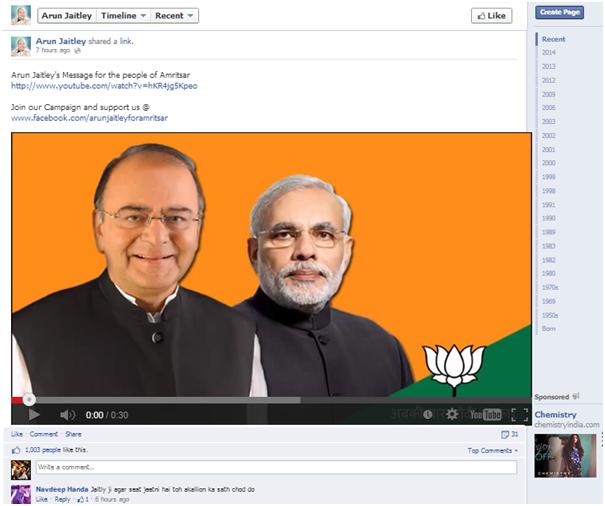 Arun Jaitley FB Timeline