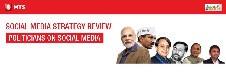 Social Media Strategy Review Politicians
