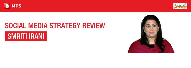 Strategy Review Smriti Irani