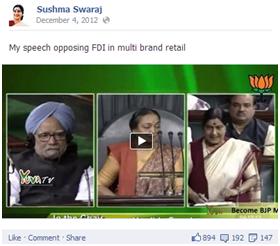 Sushma Swaraj Facebook 2