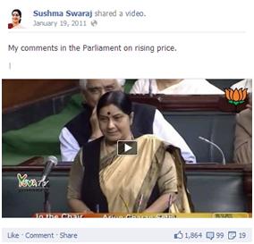 Sushma Swaraj Facebook 3