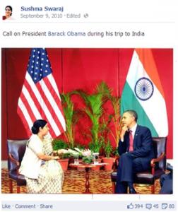 Sushma Swaraj Facebook 4
