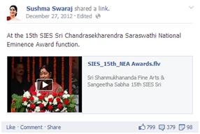 Sushma Swaraj Facebook