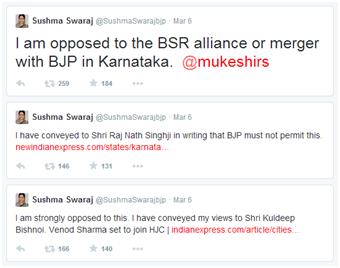 Sushma Swaraj Twitter 1