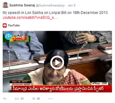 Sushma Swaraj Twitter 2