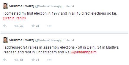 Sushma Swaraj Twitter 3