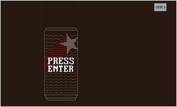 cafe cuba - press enter