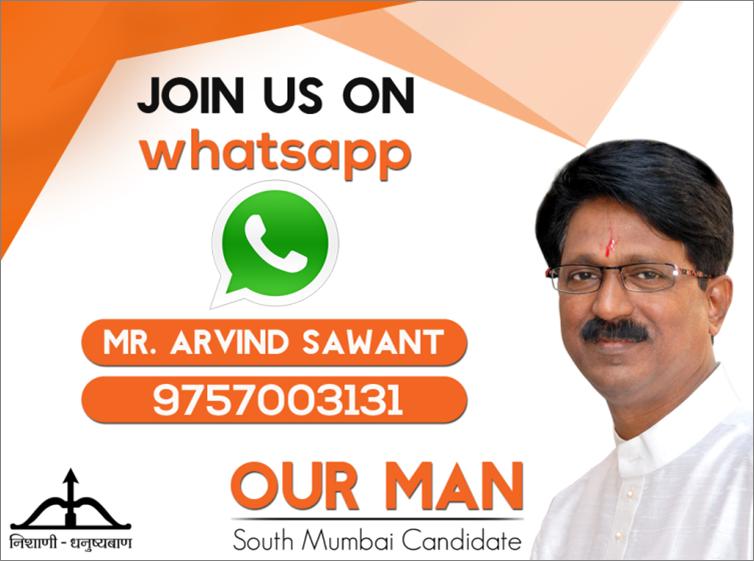Social Media  Case Study: Arvind Sawant