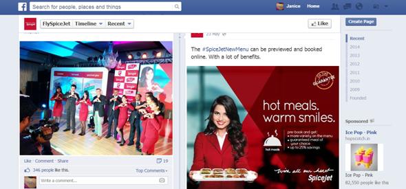 SpiceJet Facebook Campaign