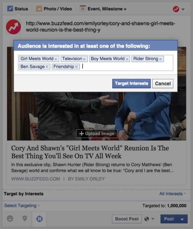 facebook insigh