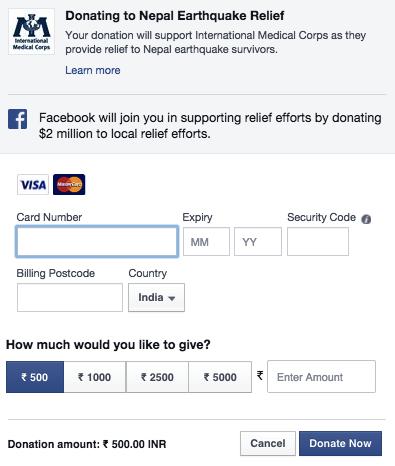 fb donate